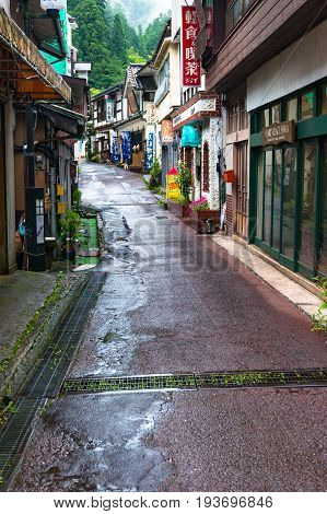 Narrow Streets Of Shima Mountain Town On Rainy Weather