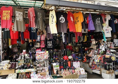TOKYO, JAPAN - MAY 14 2017: Nakamise shopping street for Tourists shop souvenir at the Senso-ji Temple,  the famous souvenir in Tokyo.