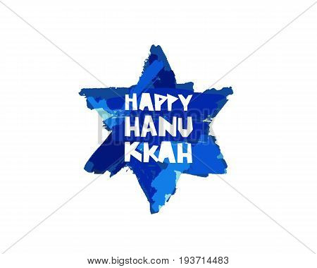 Happy Hanukkah. Vector illustration on white background. Blue star of David from brush strokes. Lettering. A great holiday gift card.