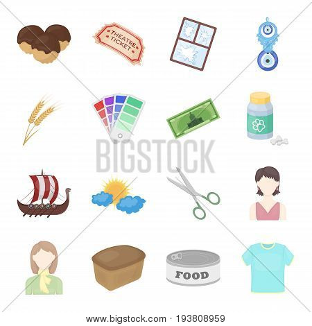sports, entertainment, hobby and other  icon in cartoon style.preserves, box, foodball icons in set collection.