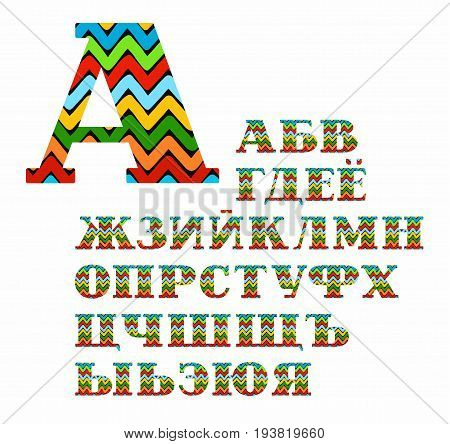 Russian alphabet, colorful zigzag, Cyrillic, vector. Capital letters with serifs. Vector font. Colored stripes on black background.