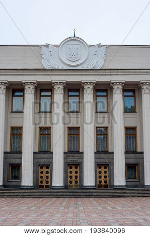 The Verkhovna Rada Of Ukraine.