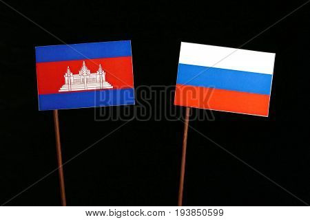 Cambodian Flag With Russian Flag Isolated On Black Background