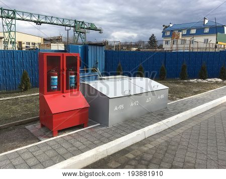 Equipment for fire safety (fire shield) at a gasoline station in Lviv Ukraine