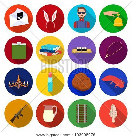 history, travel, army and other  icon in flat style.knowledge, business, restaurant icons in set collection.