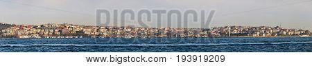 Uskudar coast Istanbul. Asian coast of Istanbul.
