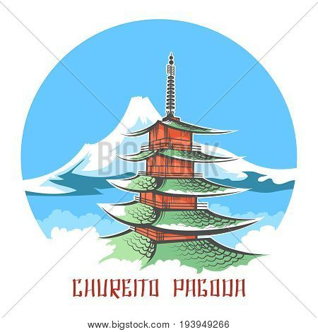 Chureito pagoda landscape vector japan emblem. Colored sketch of Fuji mountain panorama with pagoda temple