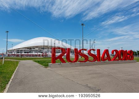 Sochi, Russia - June 18, 2017: City Sculpture At The Station Square In The Olympic Park Sochi - A Bi