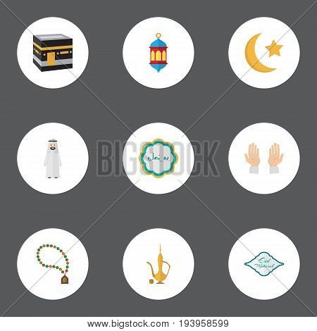Flat Icons Decorative, Pitcher, Palm And Other Vector Elements. Set Of Holiday Flat Icons Symbols Also Includes Muslim, Star, Islam Objects.