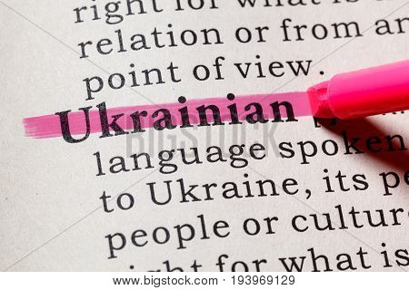 Fake Dictionary Dictionary definition of the word Ukrainian. including key descriptive words.