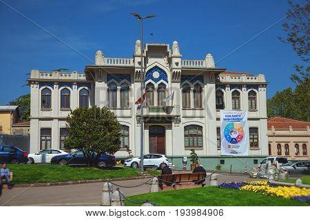ISTANBUL TURKEY - APRIL 30 2017: Building of Fatih Sultan Mehmet University