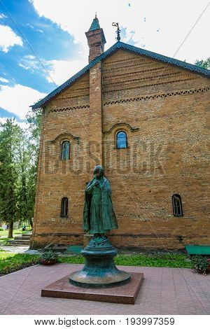 Monument To The Murdered Holy Dmitry Tsarevich, Uglich, Russia