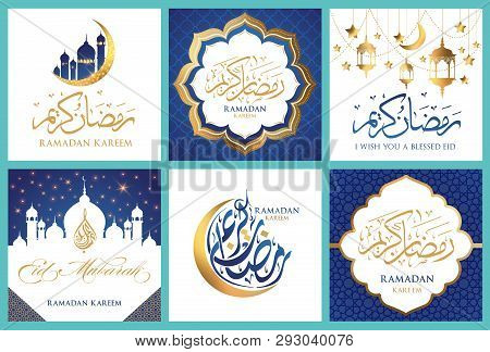 Set Ramadan Kareem Moon Arabic Calligraphy, Template For Banner, Invitation, Poster, Card For The Ce