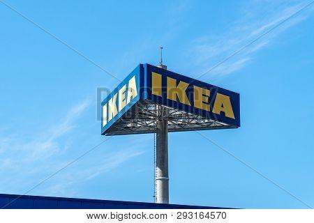 Ikea Outdoor Store Logo