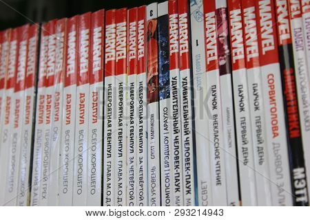 St. Petersburg, Russia - March 31, 2019: Marvel Comic Books In Row Close Up View. Various Comic Book
