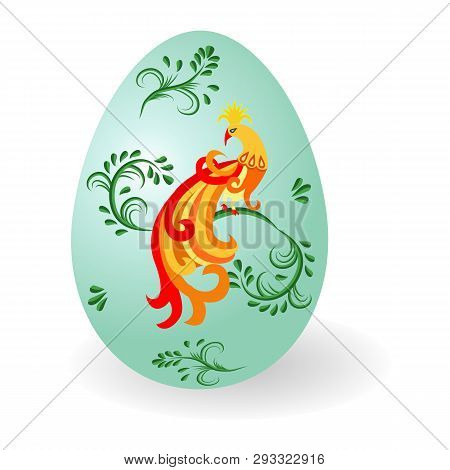 Decorative Easter Egg. Ornate With A Beautiful Pattern With Exotic Colorful Peacocks. Isolated Pasch