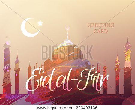 Eid Mubarak. Eid Al-fitr Muslim Traditional Holiday. Muslim Community Festival Celebration. Abstract