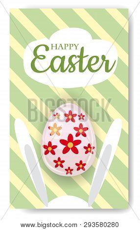 Easter Bunny Egg Hunt Invitation Template Vector Illustration