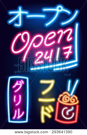 Set Of Neon Sign Japanese Hieroglyphs. Night Bright Signboard, Glowing Light Banners And Logos. Club
