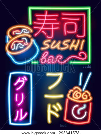 Neon Sign Japanese Hieroglyphs. Night Bright Signboard, Set Of Glowing Light Banners And Logos. Club