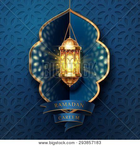 Ramadan Kareem Or Eid Mubarak, Al-fitr Greeting Card Background. Lamp Or Lantern, Fanous Or Fanoos F