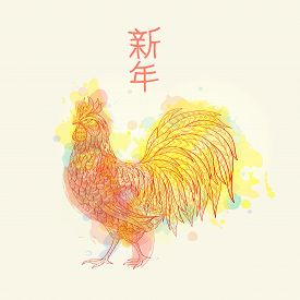Hand Drawn Rooster On Watercolor Background. Decorative Outline In Doodle Style For Adult Antistress