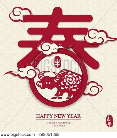 2021 Happy Chinese New Year Of Ox With Chinese Text Design Art.  Chinese Translation : Spring And Ne