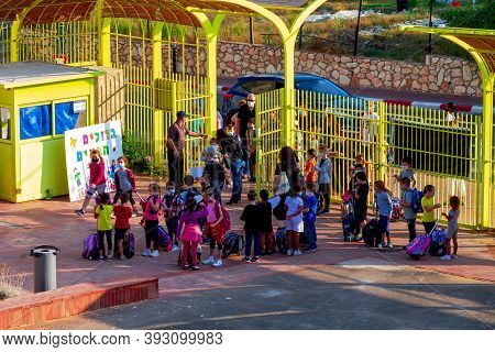 Israel. Rishon Lezion. 2.11.2020. After The Second Lockdown, The Children Went Back To School. Schoo