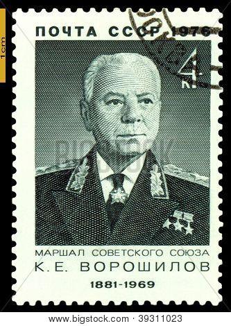 Vintage  Postage Stamp.  Marshal   K. E. Voroshilov.