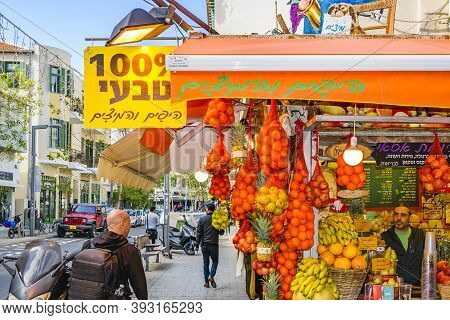 Fruits And Vegetables Store, Tel Aviv, Israel