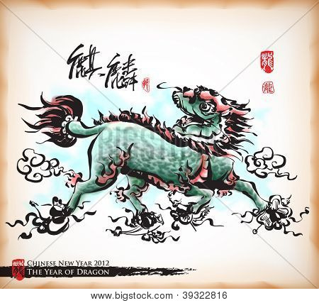 Chinese Ink Painting of Kylin (Chinese Unicorn) Translation: Kylin