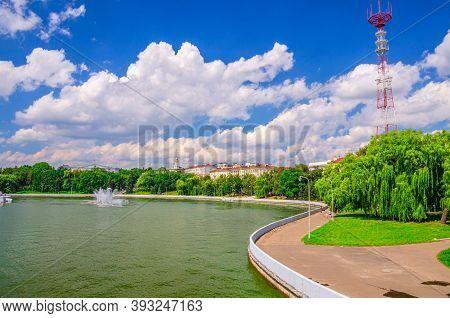 Minsk Cityscape With Svislach Or Svislac River Embankment, Janka Kupala Park And General Headquarter