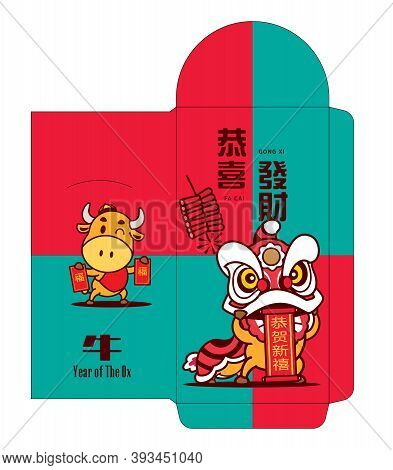 Colourful Red Envelope. Little Ox With Lion Dance And Fire-cracker Red Packet Template. Chinese New