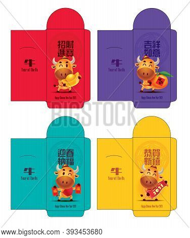 Colourful Money Packet Ang Pao Set. Cute Ox With Traditional Chinese Ornament Pattern Background. Ch