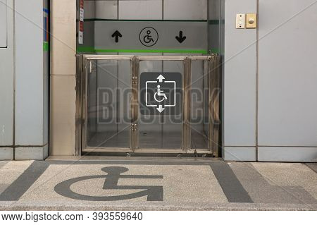 Elevator For People With Disabilities. Disabled Persons Lift Near Modern Apartment Facility. The Spe