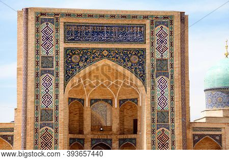 View Of The On A Building Fragment Barak Khan Madrasah Of The Khast Imam Complex In Summer. Tashkent
