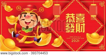 Cute Cartoon God Of Wealth Holding Gold Ingots With Gold Ingots Falling Down On Calligraphy Paper An