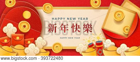 Red Envelopes And Golden Coin With Happy Chinese New Year Translation For Lunar New Year Or Spring F