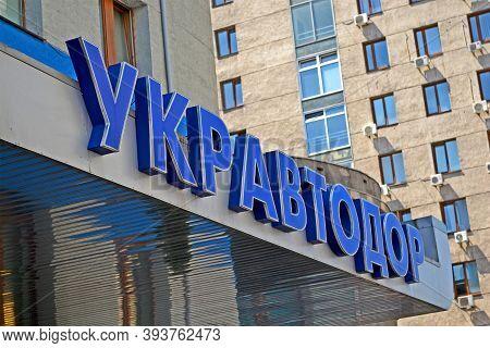Kiev, Ukraine - Jun 11: The State Agency For Motor Roads Of Ukraine (aka Ukravtodor) Is The State Mo