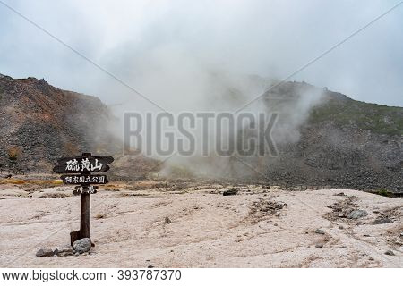 Mount Io (mount Iwo), A Volcano In The Akan Volcanic Complex. The Mountain Was Once Mined For Sulphu