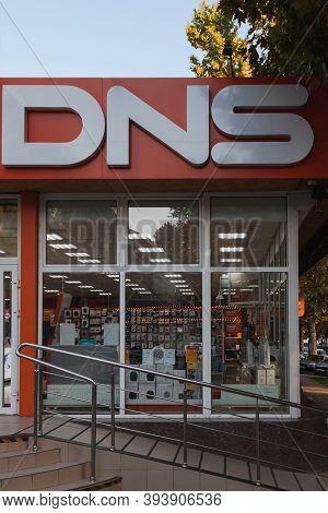 Krasnodar, Krasnodar Krai, Russia, November 5, 2020: Entrance To A Large Online Electronics Store Dn