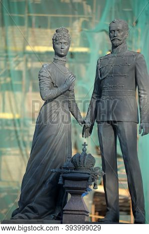 Russia, St. Petersburg 106,09,2014 Holy Royal Passion-bearers Monument To Emperor Nicholas Ii And Em