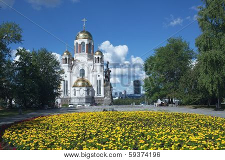 Yekaterinburg. Memorial Church on Blood in Honor of All Saints Resplendent in the Russian Land