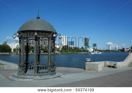 Sverdlovsk Region Administration. Yekaterinburg. Government. City Pond. Iset River. Gazebo.