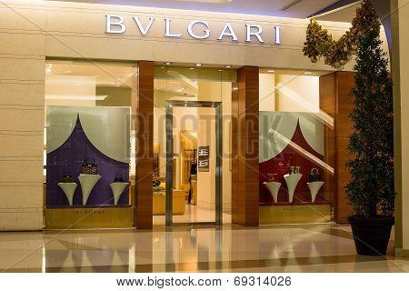 Front View Of Bvlgari Store In Siam Paragon Mall, Bangkok