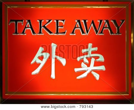 Chinese Takeaway Food