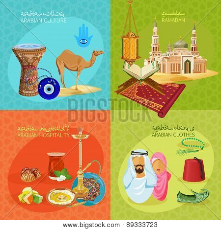 Ramazan Kareem set with arabic items.