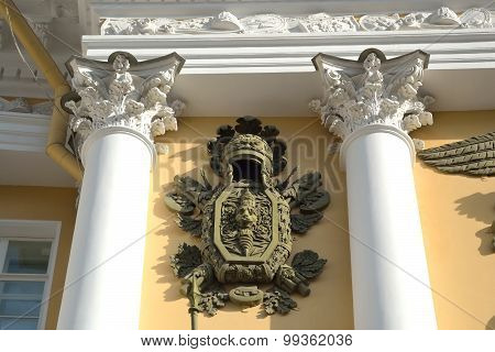 Fragment Of The Arch Of General Staff On Palace Square.