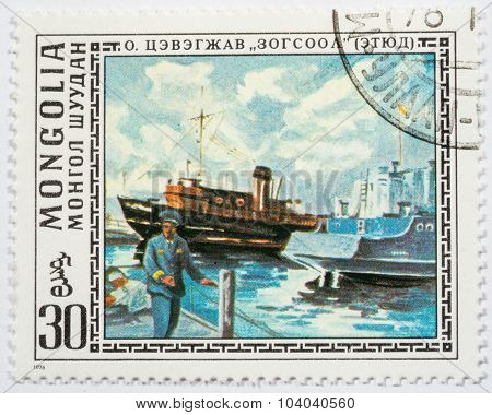 Mongolia - Circa 1976: A Stamp Printed In Mongolia Shows A Painting By Cevegshava Of Hubsugul Lake H