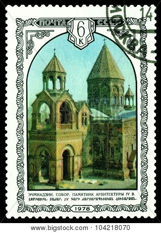 Vintage  Postage Stamp.  Etchmiadzin  Cathedral.